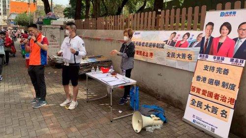 地區人士支持中央完善香港選舉制度