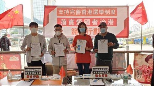 新民黨發起支持完善選舉制度簽名行動 市民反響踴躍