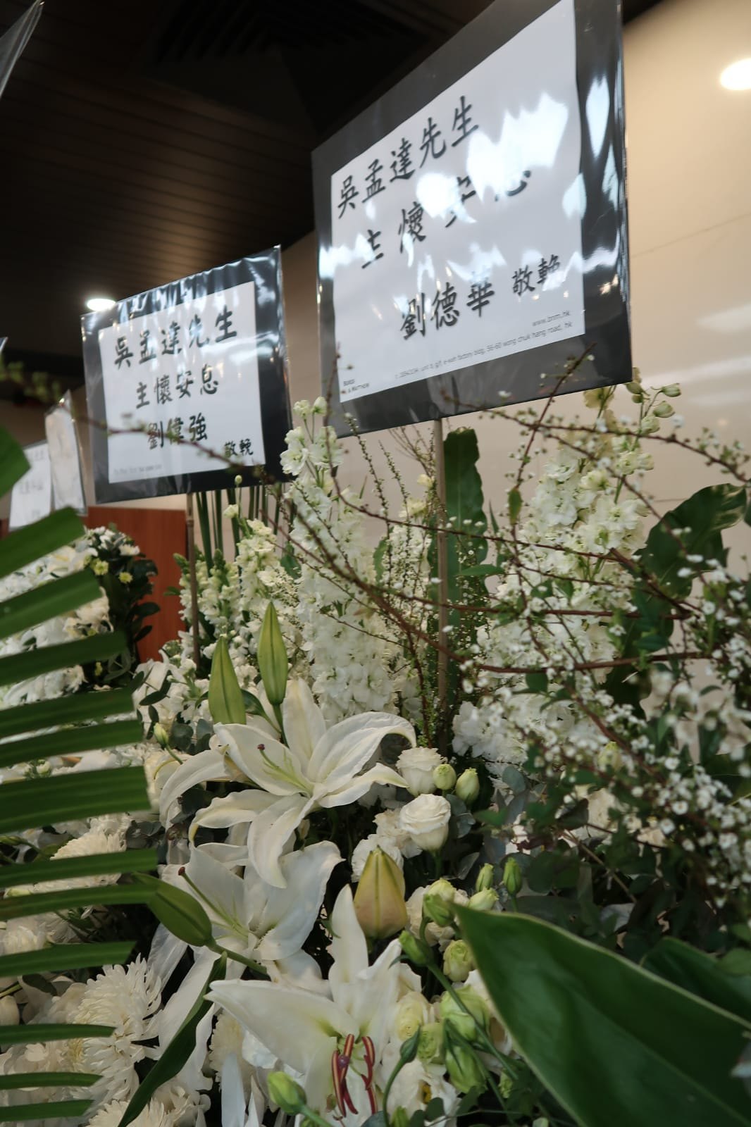 一眾圈中好友均有送上花牌致祭,包括周星馳、周潤發、劉德華、成龍、黎明、郭富城與小美、古天樂、劉青雲、楊千嬅夫婦、惠英紅等。