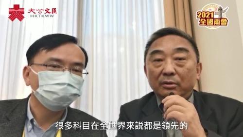 兩會時間|曹其東:香港發展創科 這些條件必不可少