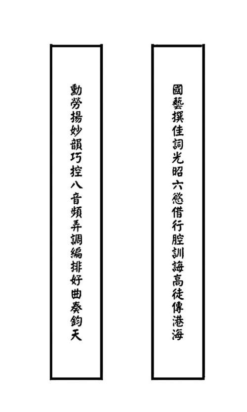 【琴台客聚】悼黃國勳師傅