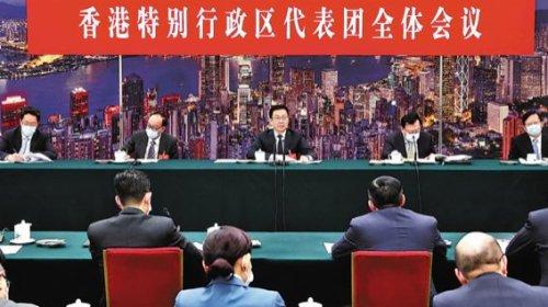 韓正:完善選舉制度 保港有效管治
