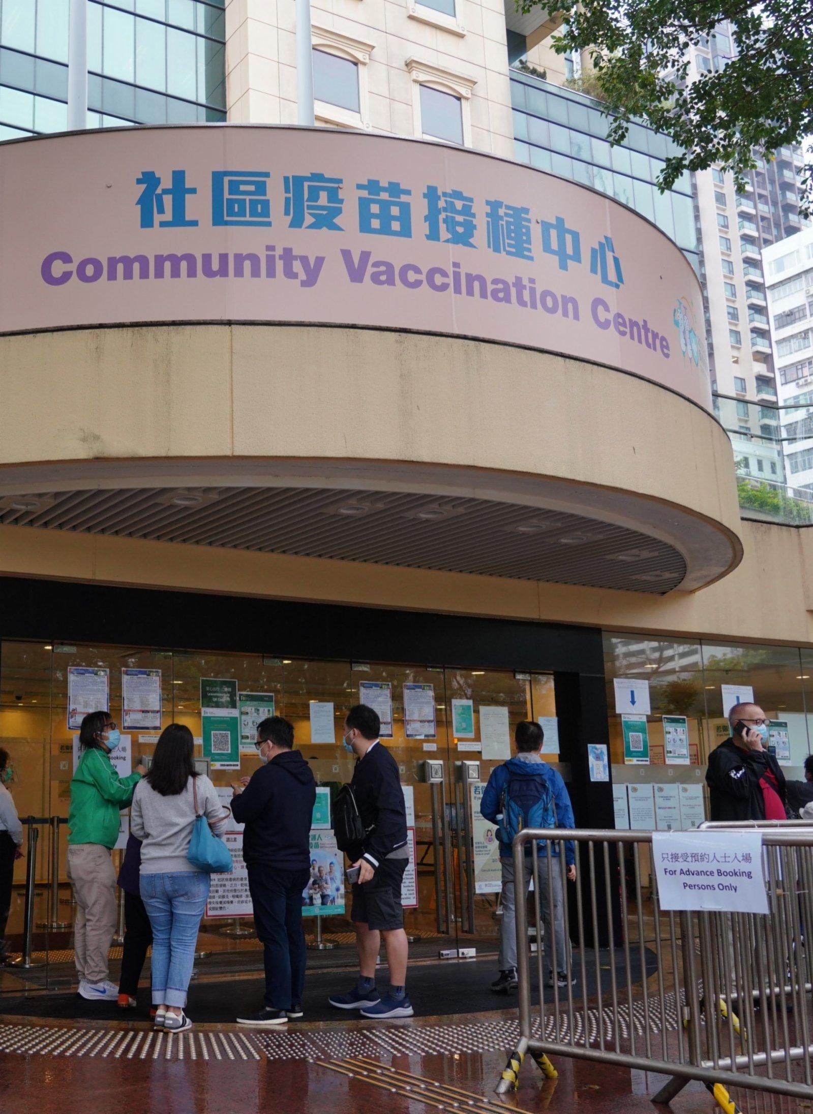 專委會:一死兩危無關打疫苗