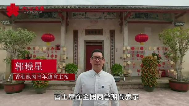 冀增強國家認同感 這名港青帶隊學習中華文化