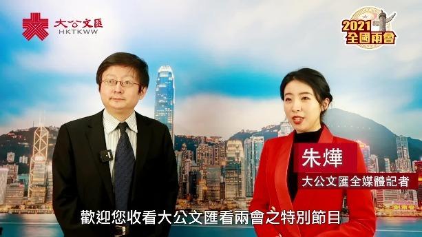 兩會觀察|散會時的三次掌聲 是中外記者對總理記者會和中國抗疫成果的肯定