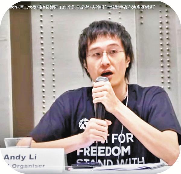 极速赛车 李宇轩等8名逃犯将于下周一刑满出狱