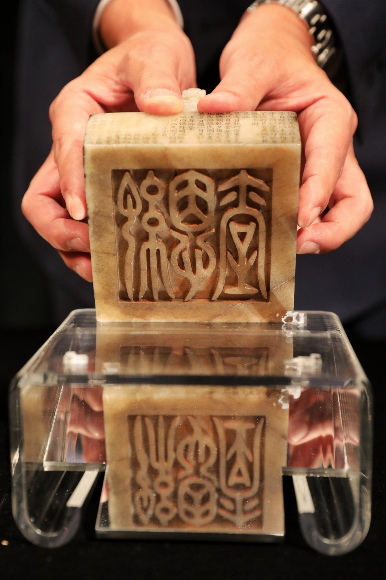 圖為本次三方璽中估值最高的,也是拍賣史上估價最高的乾隆帝御寶交龍鈕白玉璽,估價1.25億至1.8億元。