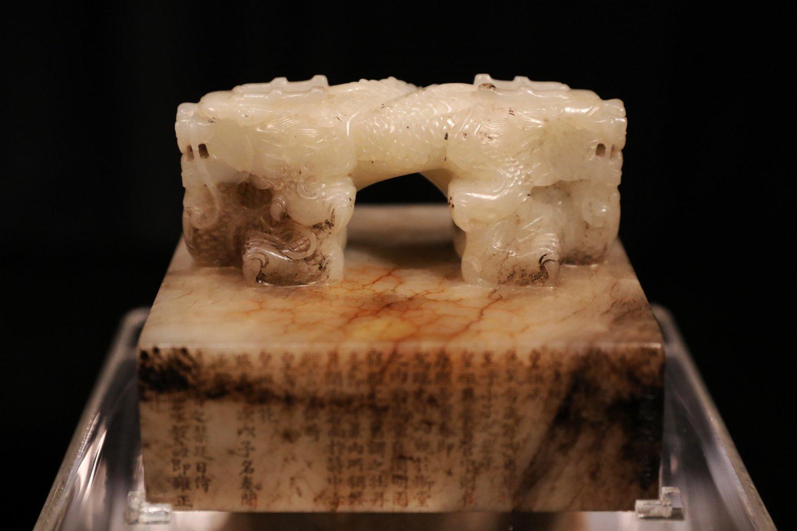 圖為本次三方璽中估值最高的,也是拍賣史上估價最高的乾隆帝御寶交龍鈕白玉璽,估價1.25億至1.8億元,這方璽不同之處在於璽體側面都有刻字。