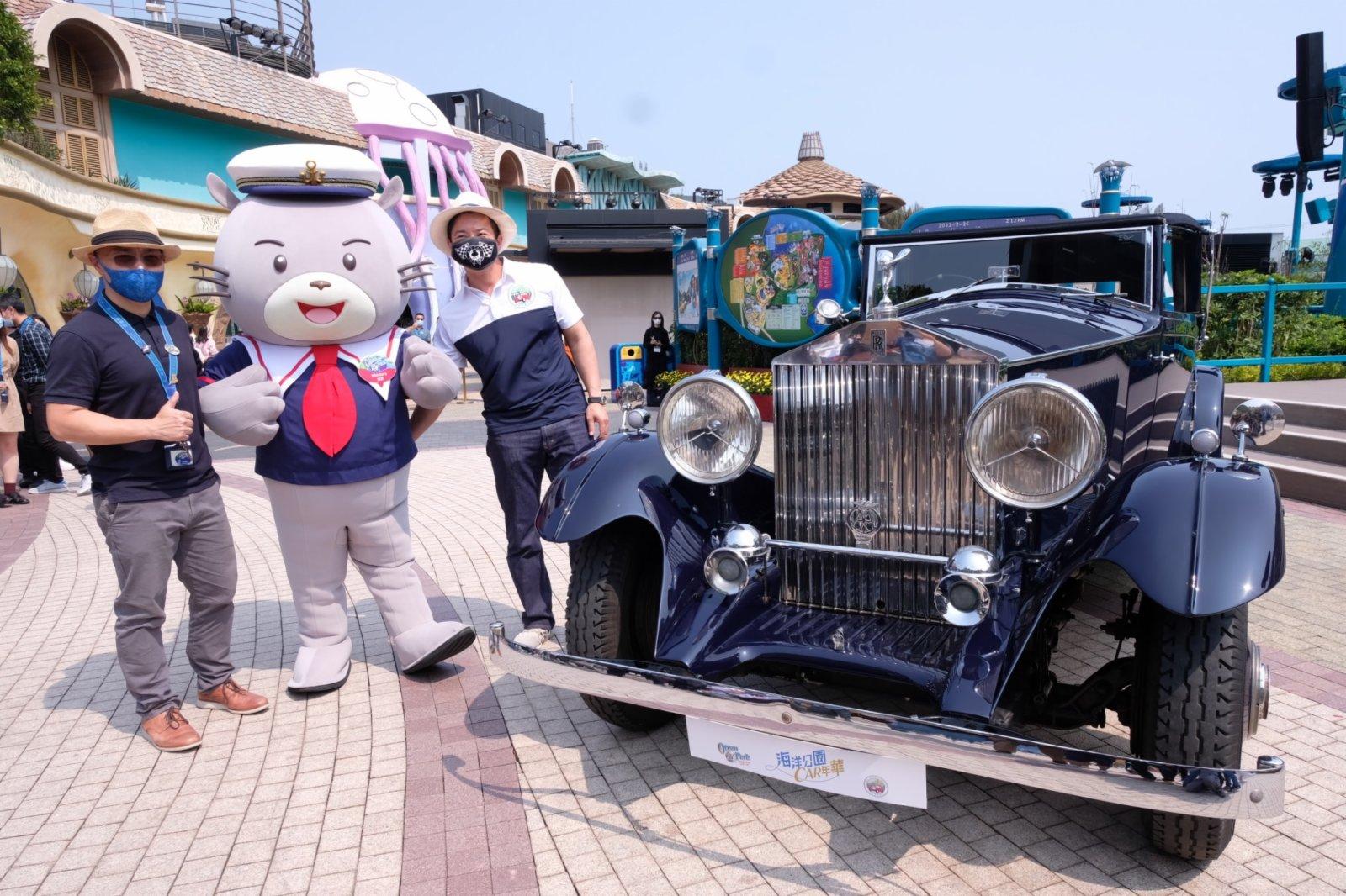 市民可近距離接觸珍貴的古董車,從中了解有趣的歷史。