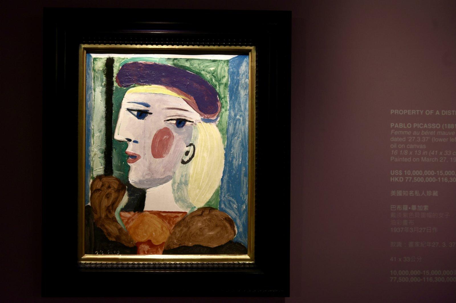 圖為巴布羅·畢加索的《戴淡紫色貝雷帽的女子》。