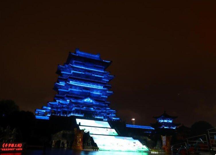 4月2日晚,江西南昌市滕王閣旅遊區聯合包括岳陽樓、黃鶴樓在內的中國18座歷史文化名樓,共同「點亮藍燈」,號召社會關注自閉症群體,呼籲公眾關愛「星星的孩子」。