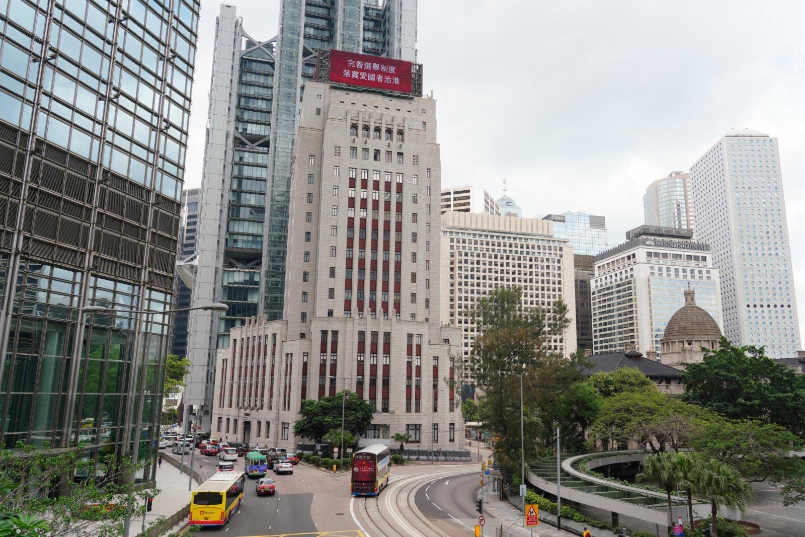 4月1日,香港中環中國銀行大廈樓頂大屏幕正在循環播放「完善選舉制度 落實愛國者治港」的標語。 中新社