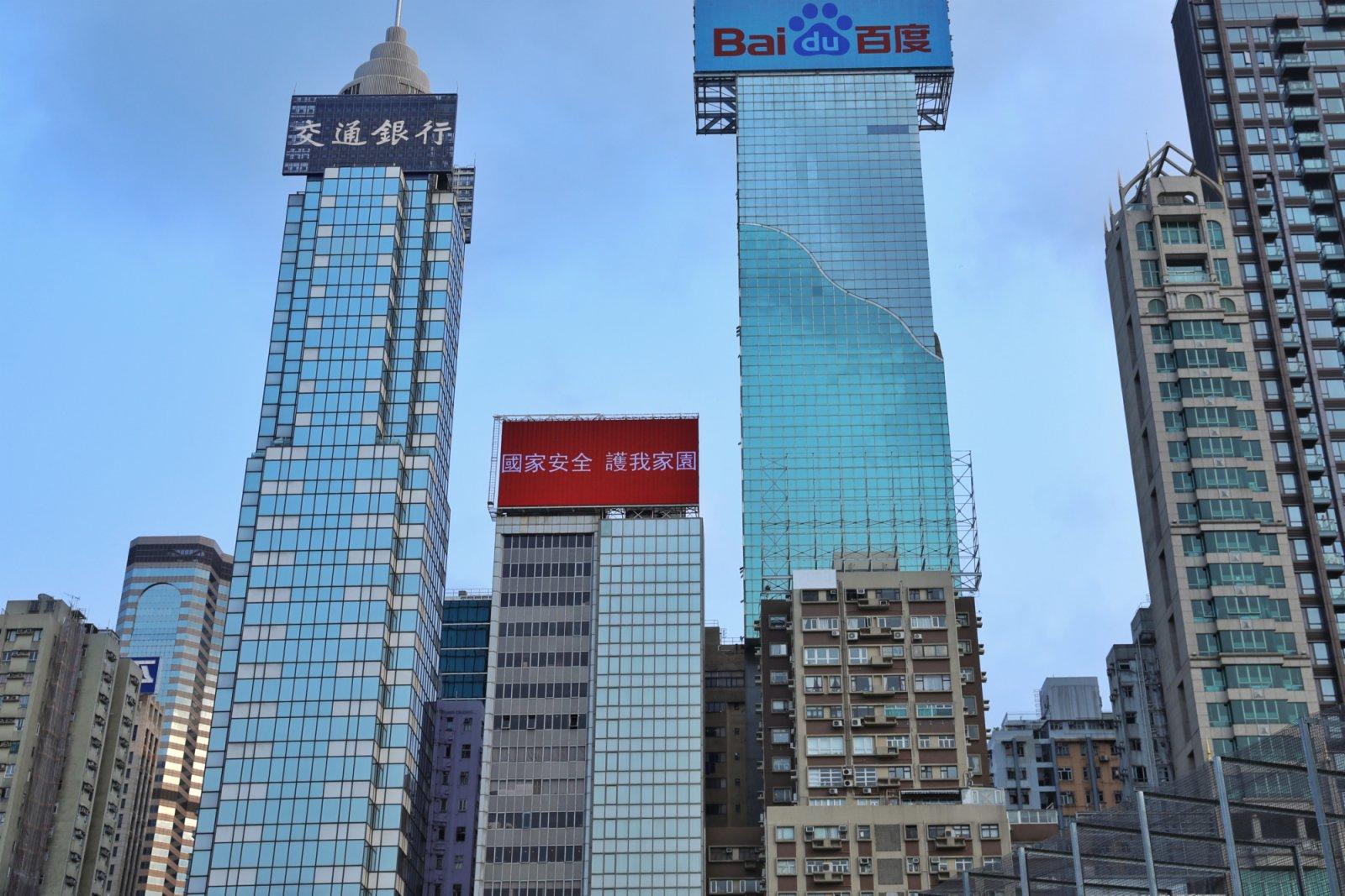 今年4月15日是中國第六個「全民國家安全教育日」,亦是香港國安法在香港實施後的第一個「全民國家安全教育日」。4月2日,香港維多利亞港兩岸多座標誌性建築打出「國家安全 護我家園」、「完善選舉制度 落實愛國者治港」等巨幅標語。中新社