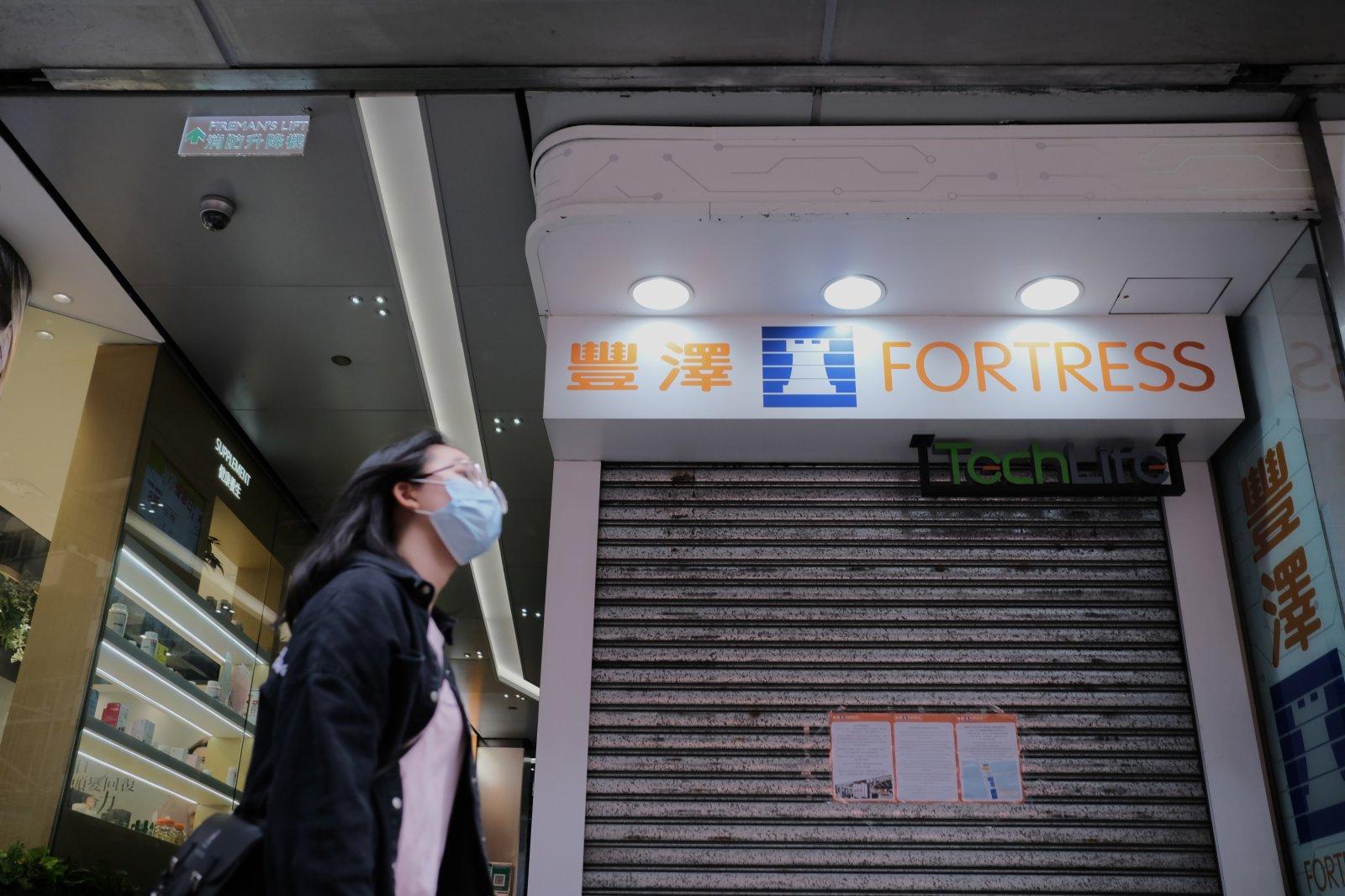 圖為惠豐中心豐澤電器,當日暫停營業。(香港中通社)