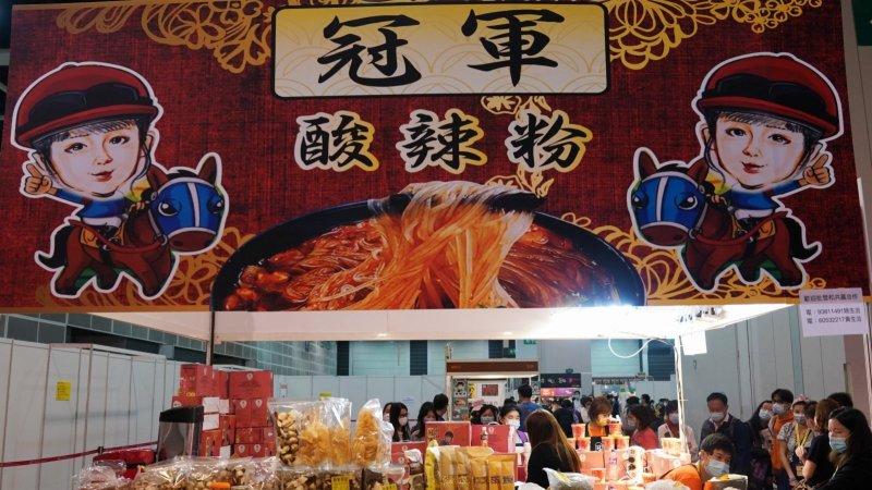 「第十八屆香港春日美食節」閉幕