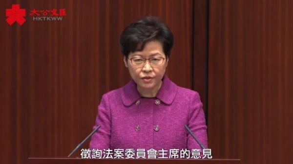 林鄭月娥:選舉修例草案下周三交立會首讀