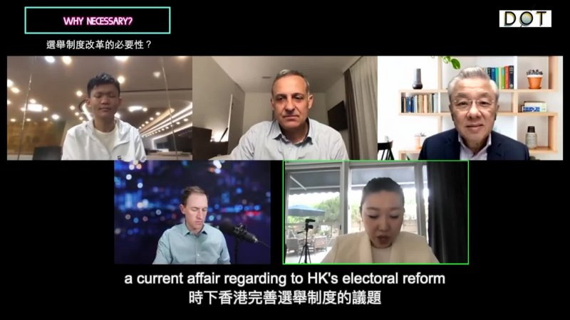 環球之聲|香港完善選制響應歷史號召  為未來鋪平道路