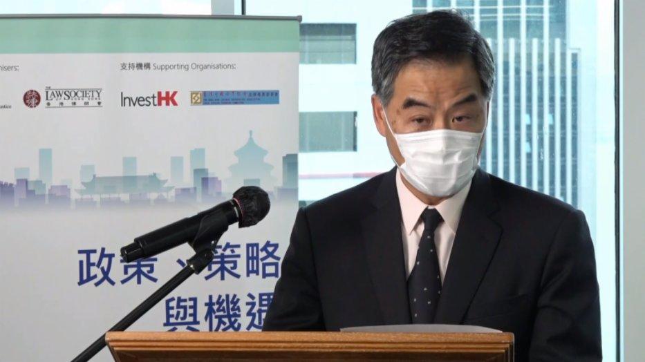 梁振英:香港律師是國內外法律服務的超級聯繫人