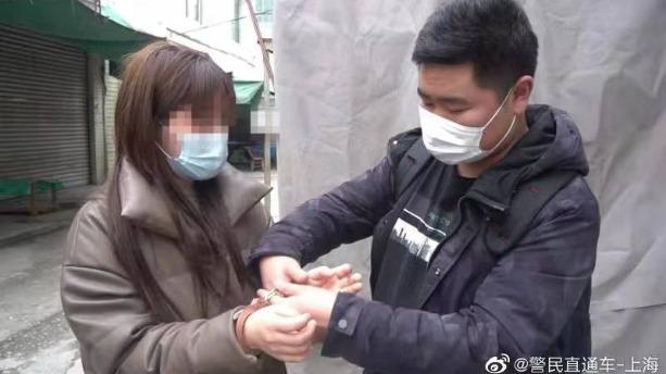 郭美美等人售有毒減肥藥案 警刑拘75人
