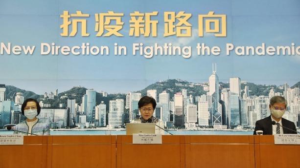林鄭月娥:香港第四波疫情明顯受控