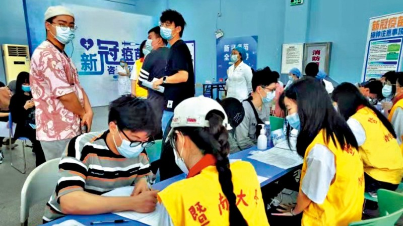 深圳港人今起開打疫苗