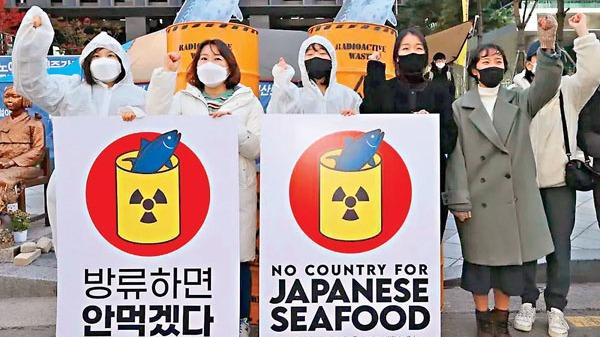 日本核污水排入大海 韓國:絕無法容忍
