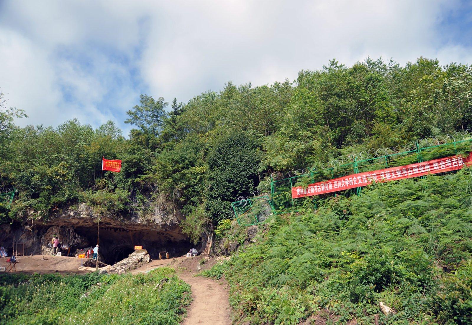貴州貴安新區招果洞遺址外景(資料照片)。