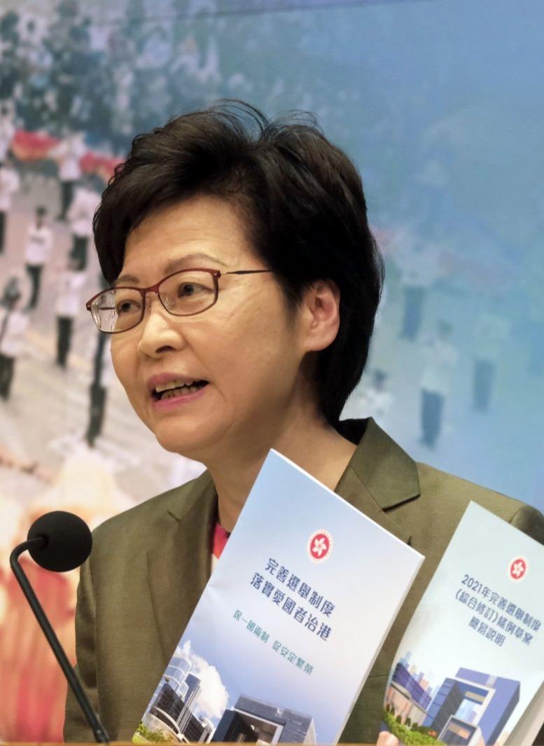林鄭月娥:資審會將加入若干社會人士