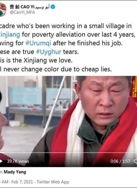 「這才是真正的維吾爾族的眼淚」