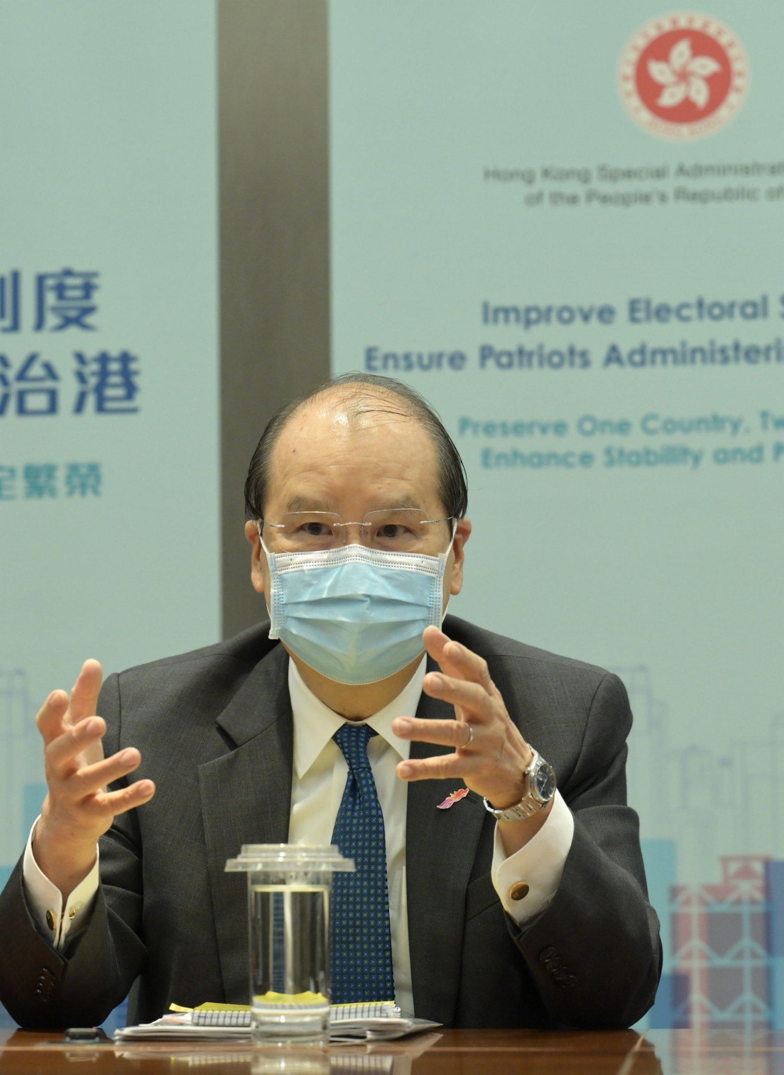 張建宗:維護國安是所有香港市民的義務