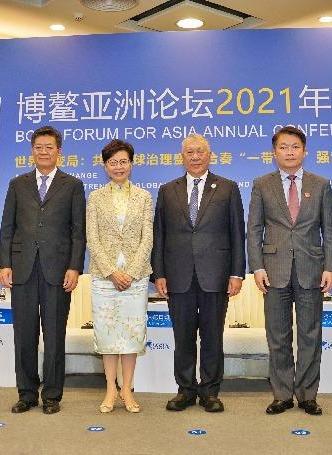 林鄭:香港可發揮大灣區人才基地作用