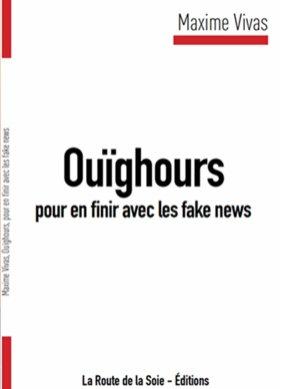 法國作家出書介紹新疆真相 外交部:為他點讚