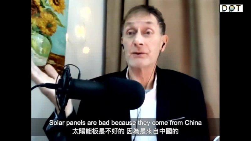 前英國媒體人:中國比西方國家更民主