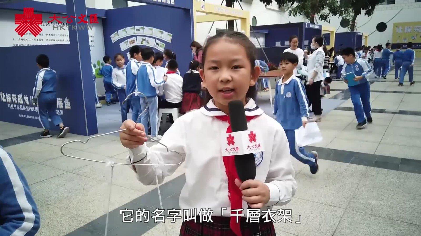 圍繞「一棵樹的價值」創新學習 深圳這間學校的學習方式亮了!