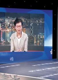 林鄭月娥:香港將與廣東公僕互換「掛職」