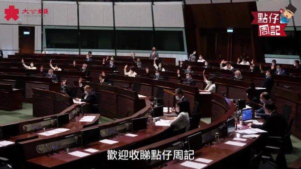 攬炒派區議員鬧辭 郭偉強:小心防範其他途徑搵着數