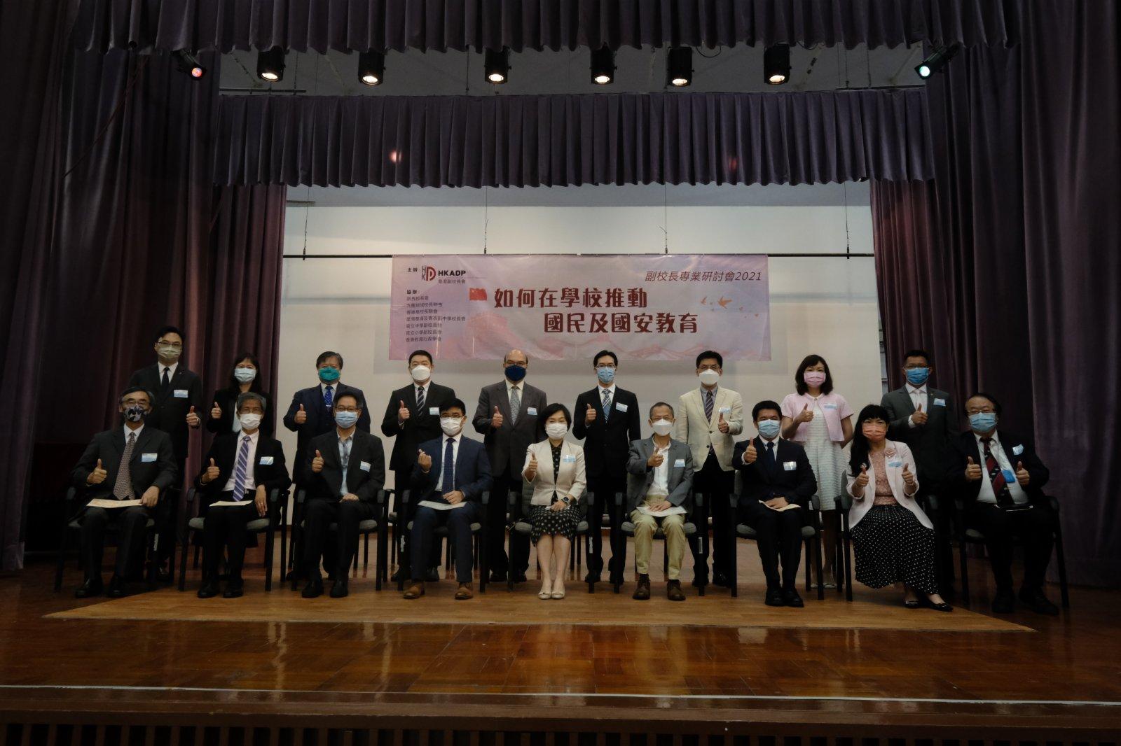 香港副校長會今日(15日)舉辦「如何在學校推動國民及國安教育」研討會。(香港文匯報記者陳大文 攝)