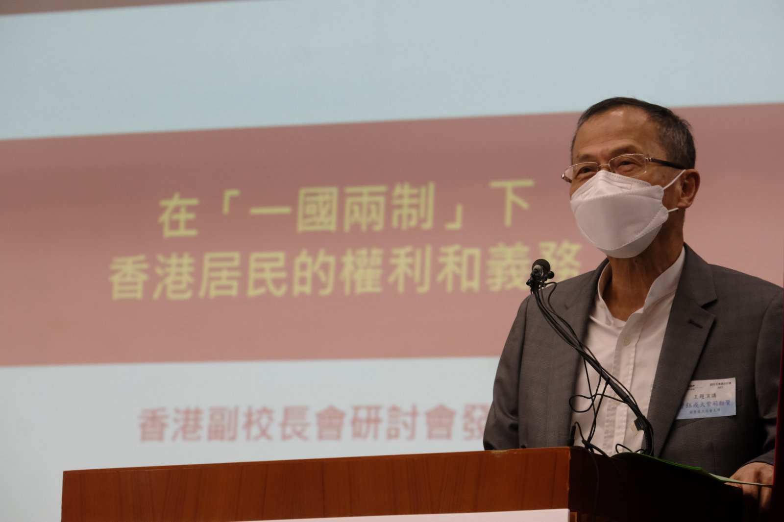 立法會前主席曾鈺成在會上表示,國民教育是根本,而國家安全就是根。香港居民在享有權利時亦要履行義務,否則難以談論民族認同及國家觀念。(香港文匯報記者陳大文 攝)