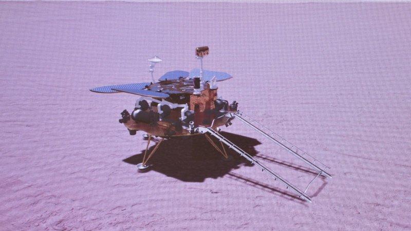 天問一號成功着陸火星