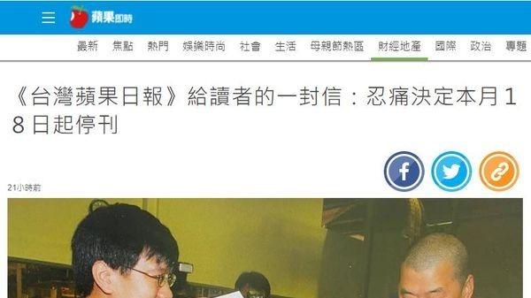 吳秋北:蘋果越快倒閉 香港越有希望