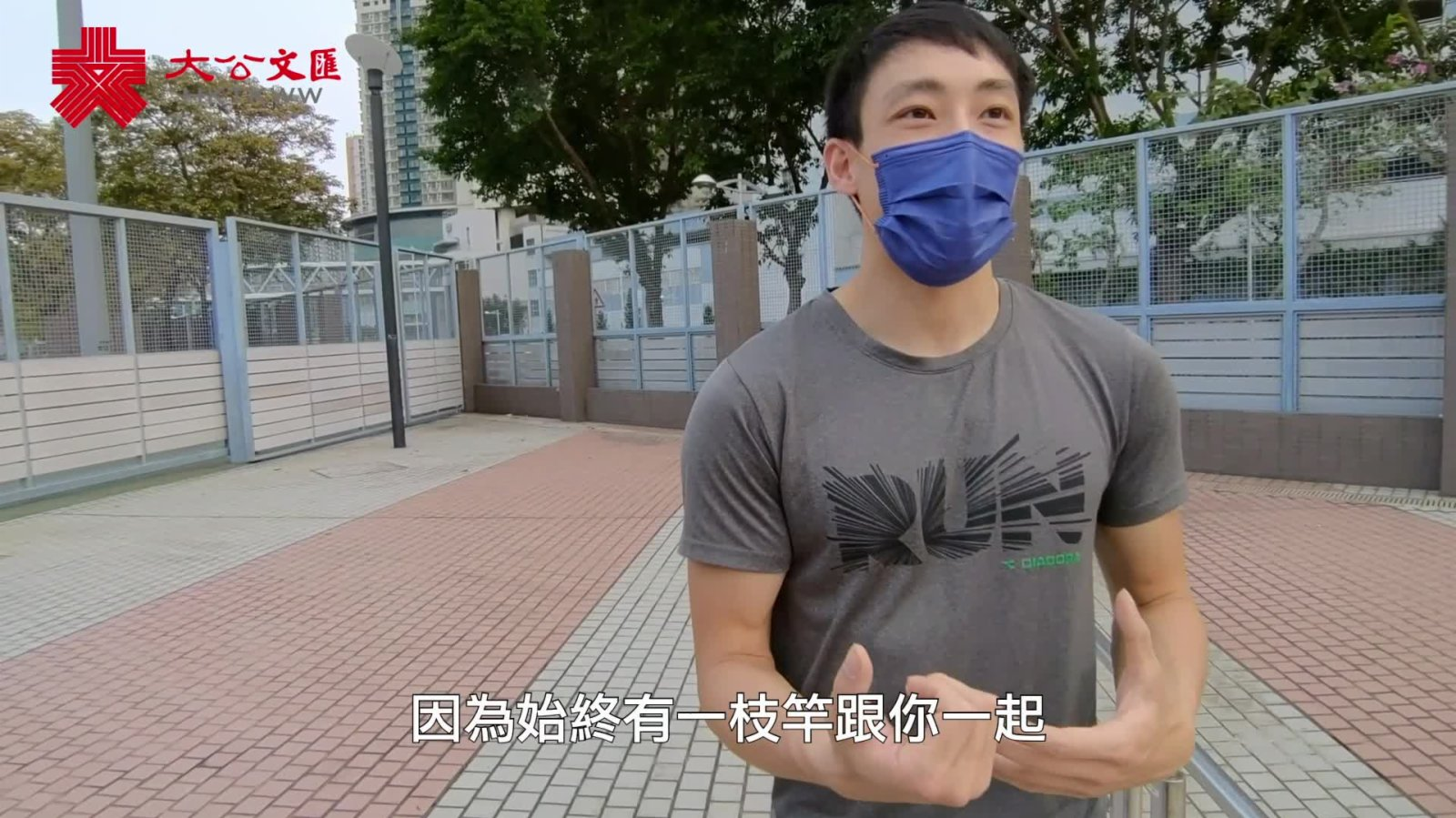 專訪「香港鳥人」張培賢:當目標很明確時 就算再困難都可以堅持下去