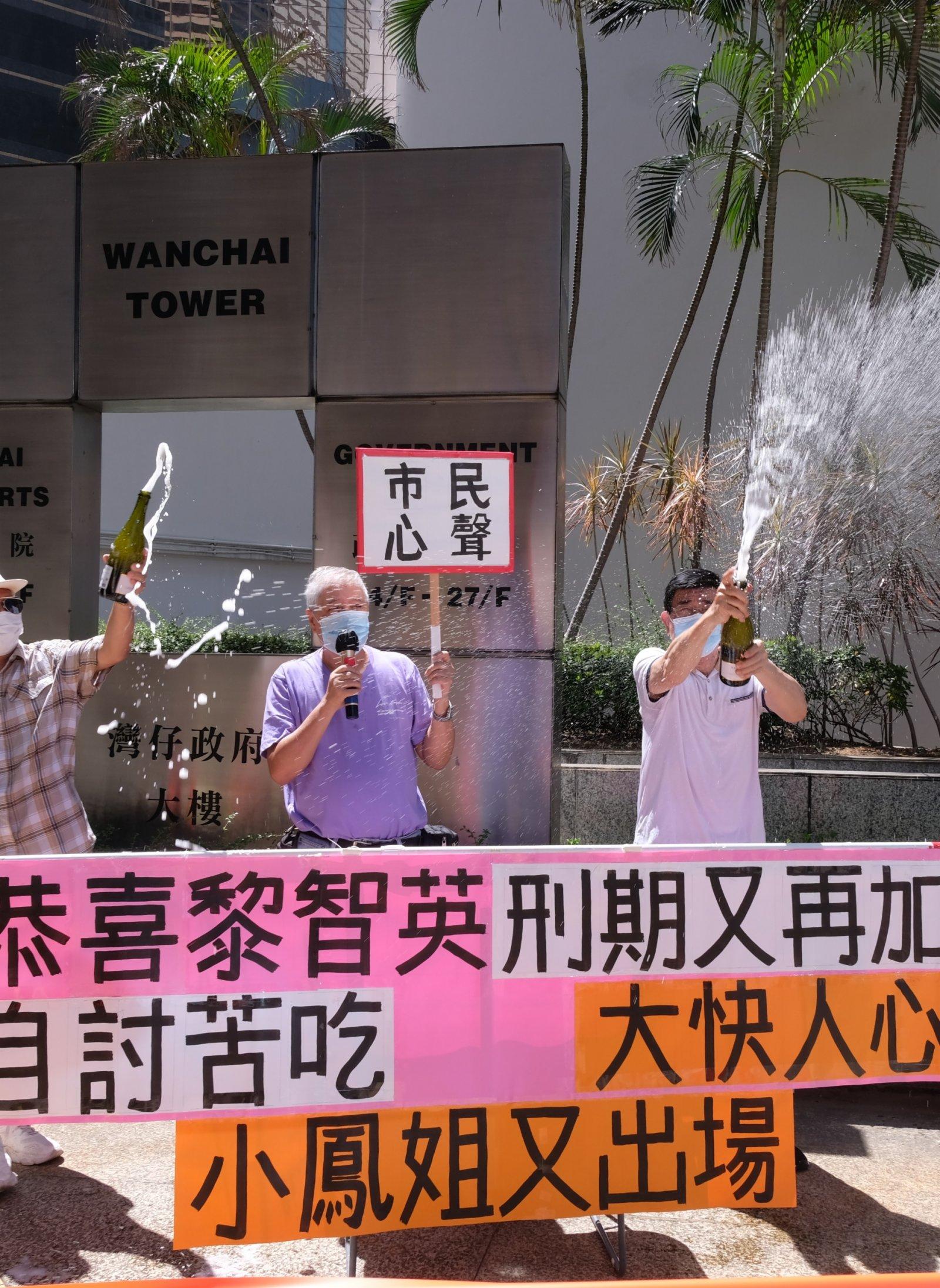 黎智英承認組織非法遊行 被判加囚14個月