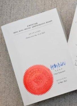 新選舉制度條例刊憲生效