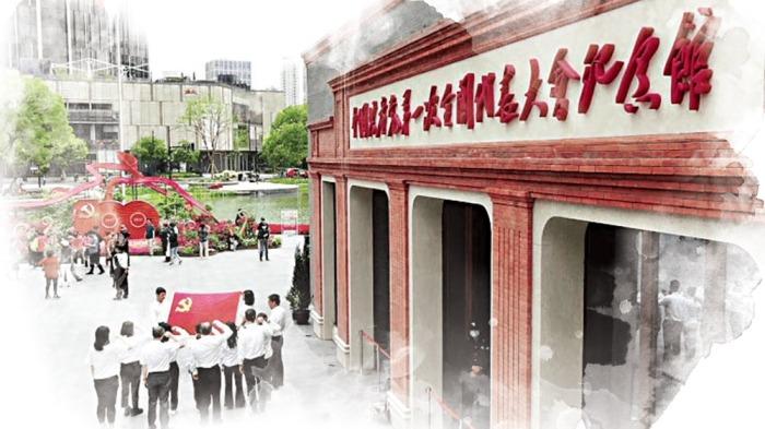 中共一大紀念館開館 鎮館之寶敘述建黨歷程