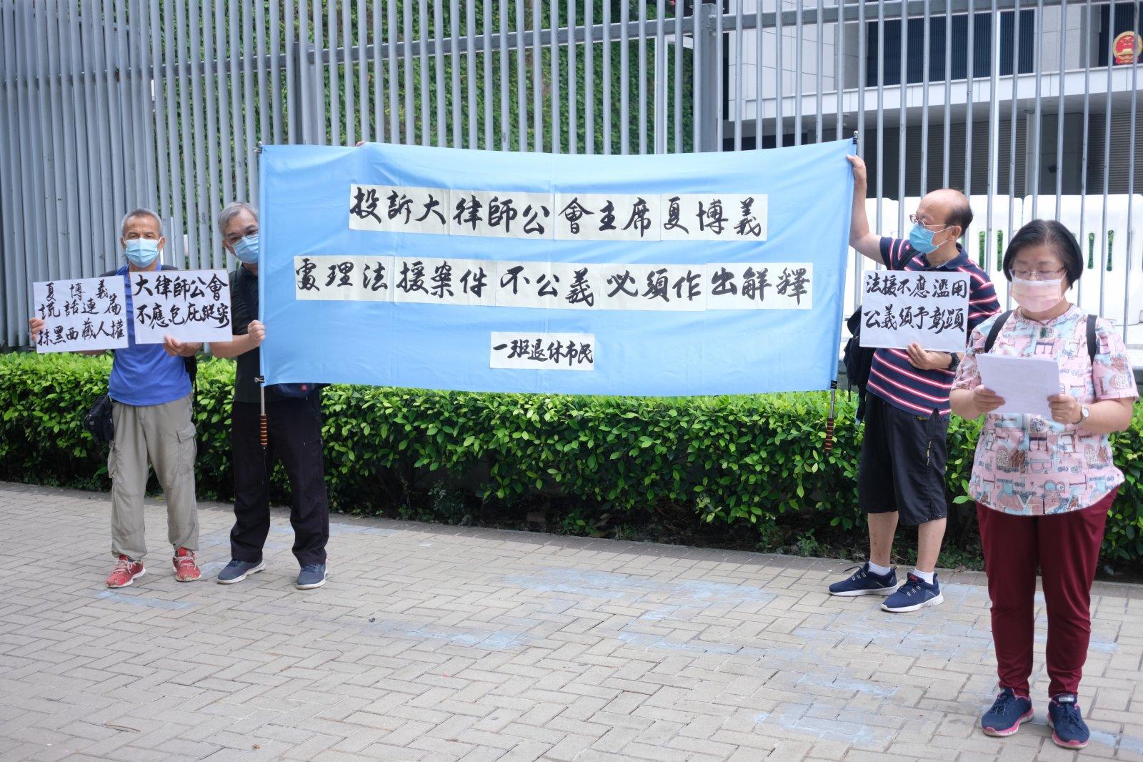 市民促大律師公會與夏博義「割席」。(大公文匯全媒體記者麥鈞傑攝)
