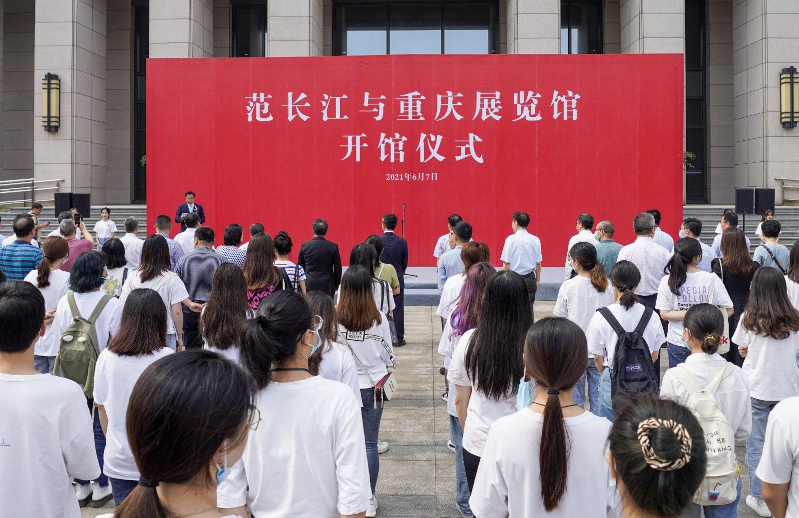 「范長江與重慶」展覽館在重慶工商大學圖書館開館。