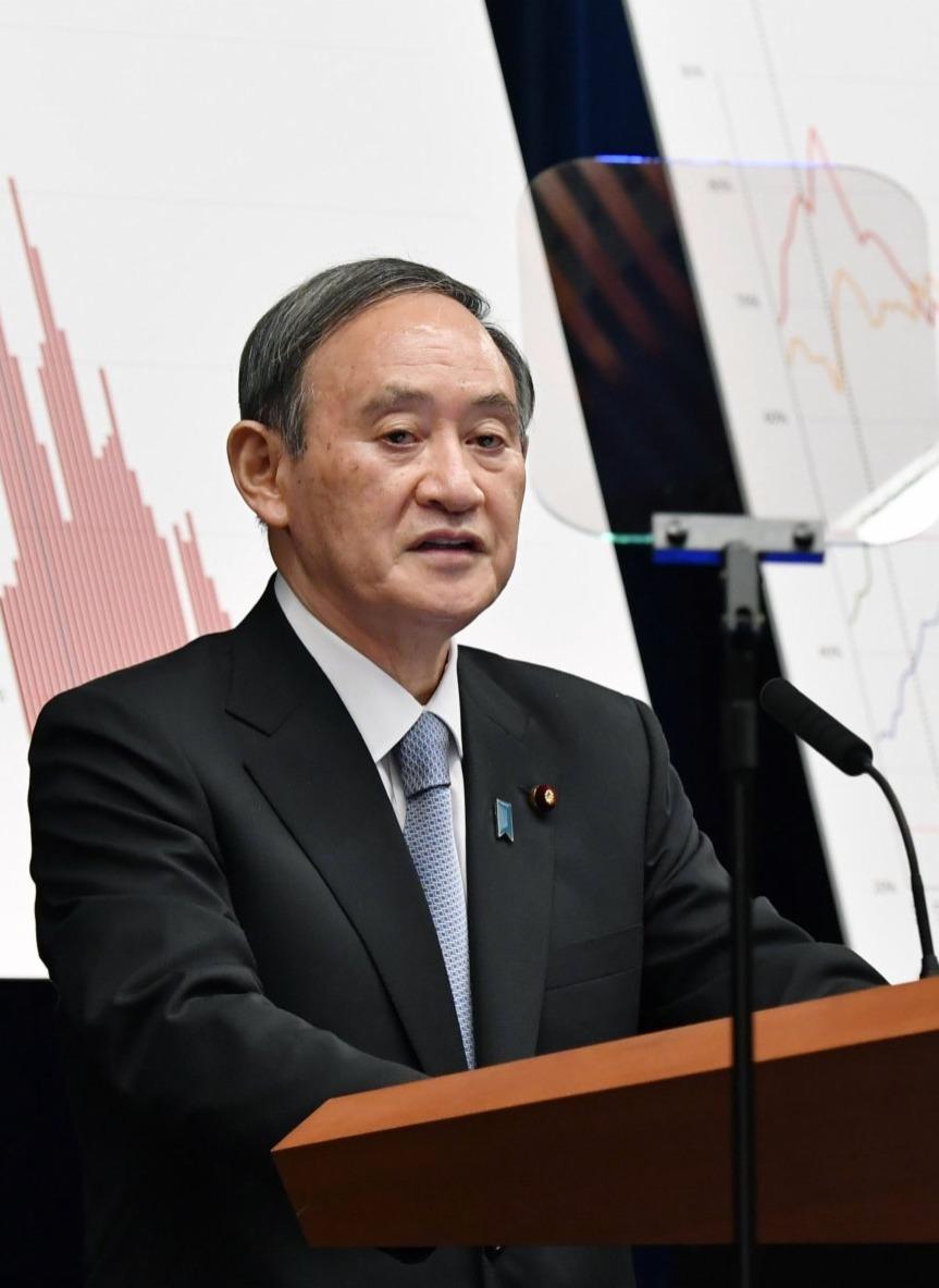 日方澄清菅義偉錯將台灣稱為國家