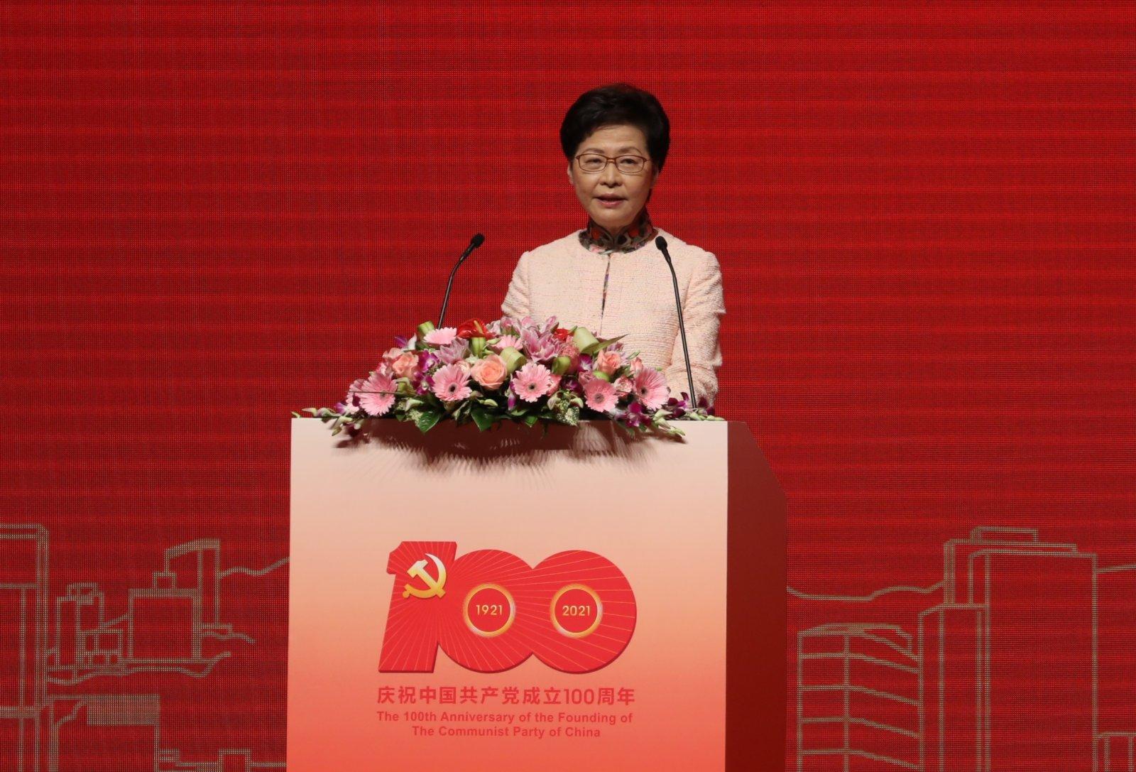 「中國共產黨與『一國兩制』」主題論壇今日(12日)舉行,行政長官林鄭月娥出席並發表致辭。(香港文匯報記者萬霜靈攝)