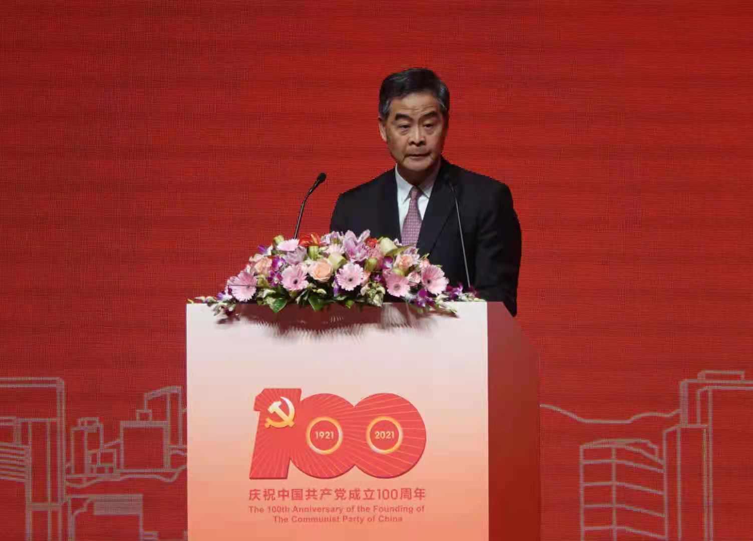 「中國共產黨與『一國兩制』」主題論壇今日(12日)舉行,全國政協副主席梁振英出席並致辭。(大公報記者凱楊攝)