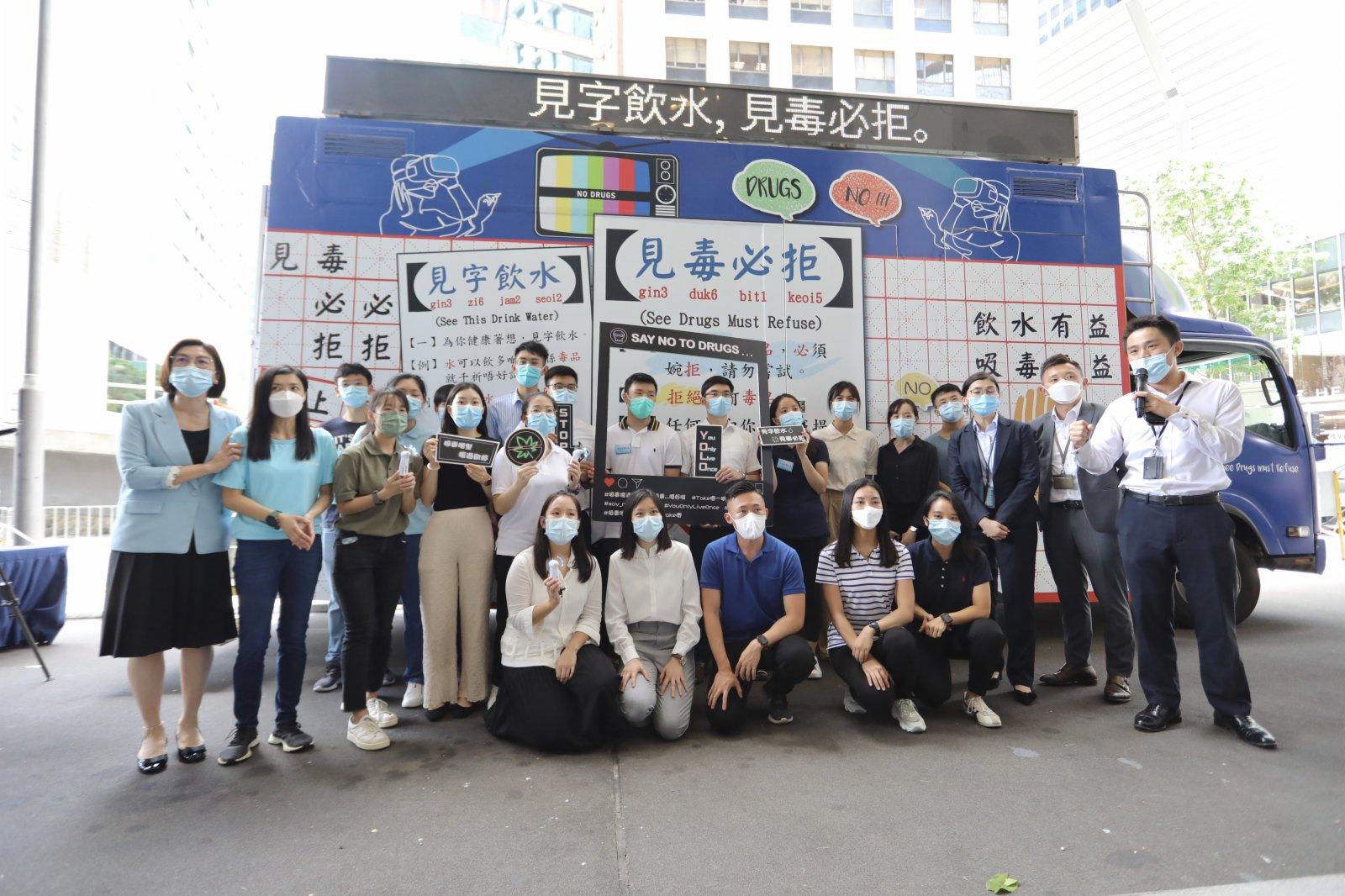 禁毒推廣車在6月13日至26日,會走訪全港各區向市民宣傳禁毒訊息。(大公文匯全媒體記者李斯哲攝)